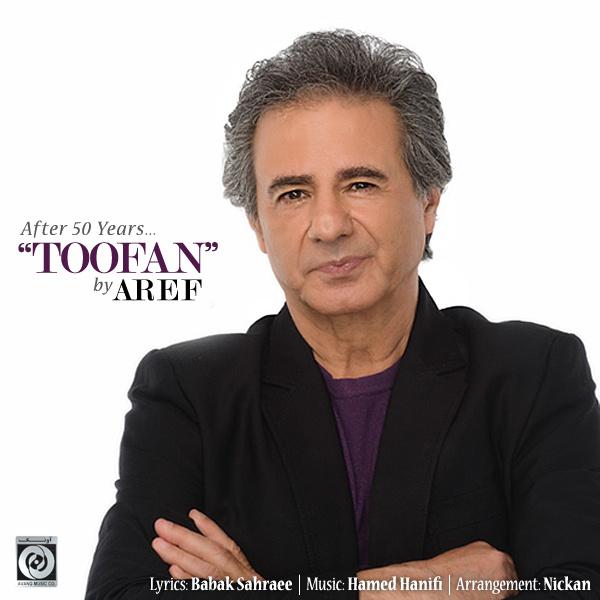 Aref - Toofan