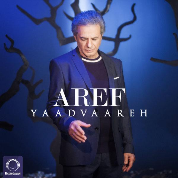 Aref - Yaadvaareh