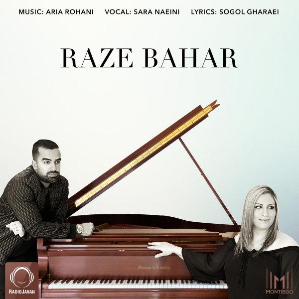 Aria Rohani & Sara Naeini - 'Raze Bahar'