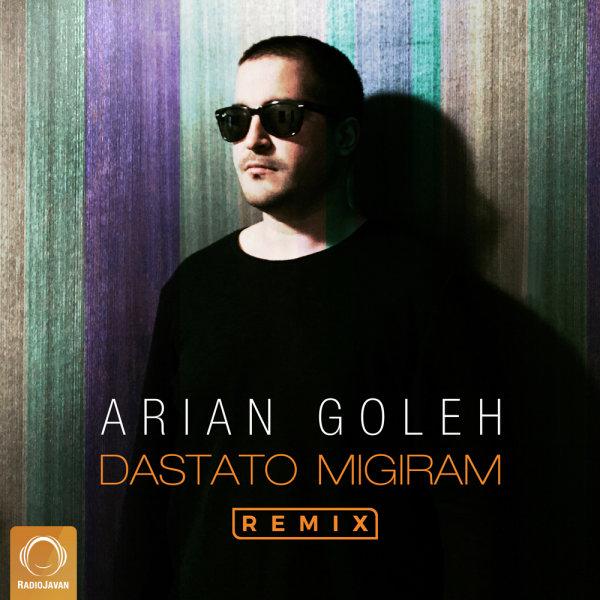 Arian Goleh - Dastato Migiram (Remix)