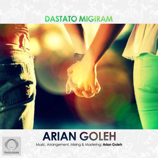 Arian Goleh - Dastato Migiram