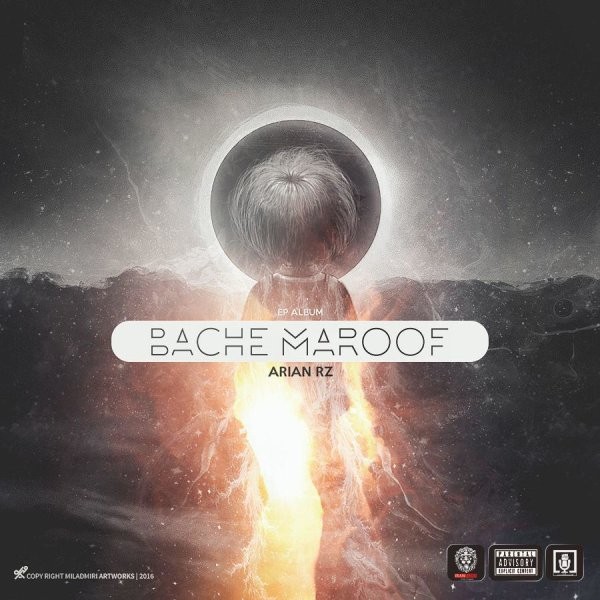 Arian Rz - Bache Maroof