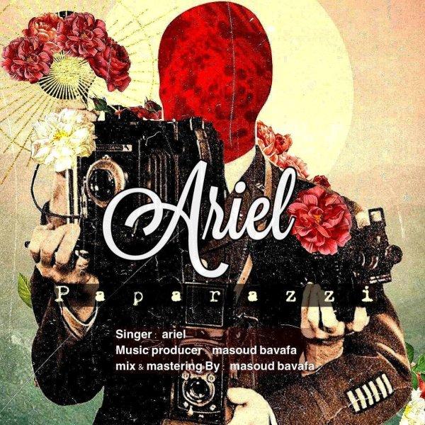 Ariel - Paparazzi Song'