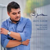 Arjang Karami - 'Hasrat'