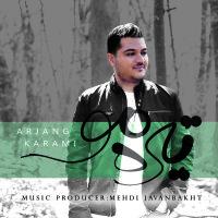 Arjang Karami - 'Tireh Moo'