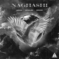Arma & Sepehr Khalse - 'Naghashi (Ft Sina 30kas)'