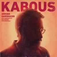 Arman Garshasbi - 'Kabous'