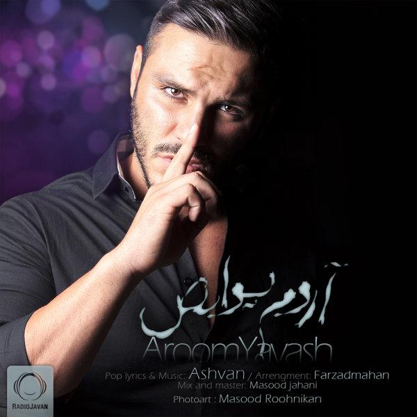 Armin 2AFM - Aroom Yavash
