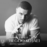 Armin 2AFM - 'Begoo Kojaei'