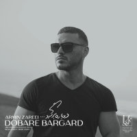 Armin 2AFM - 'Dobare Bargard'