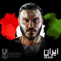 Armin 2AFM - 'Iran'