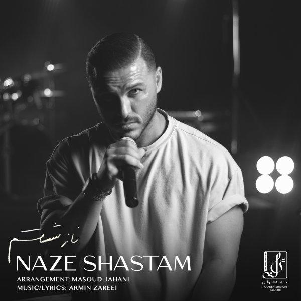 Armin 2AFM - Naze Shastam Song | آرمین ۲ ای اف ام ناز شستم