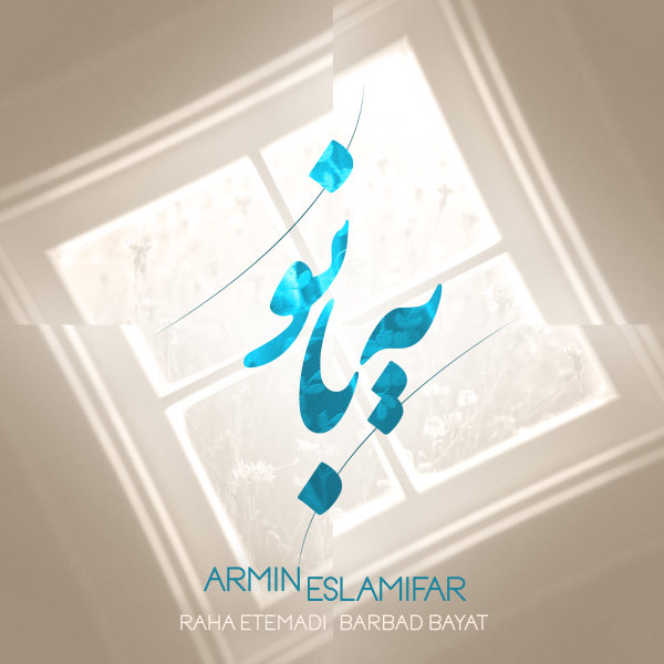 Armin Eslamifar - 'Ye Banoo'