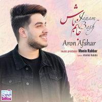 Aron Afshar - 'Janam Bash'