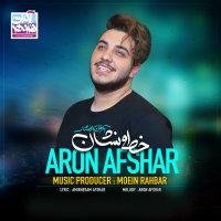 Aron Afshar - 'Khato Neshan'
