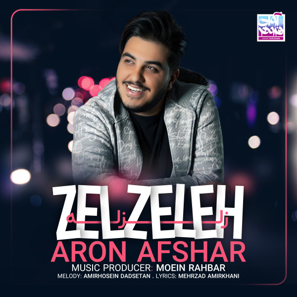 Aron Afshar - 'Zelzeleh'