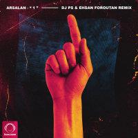 DJ PS & Ehsan Foroutan - '1 (Remix)'