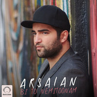 Arsalan - 'Bi To Nemitoonam'