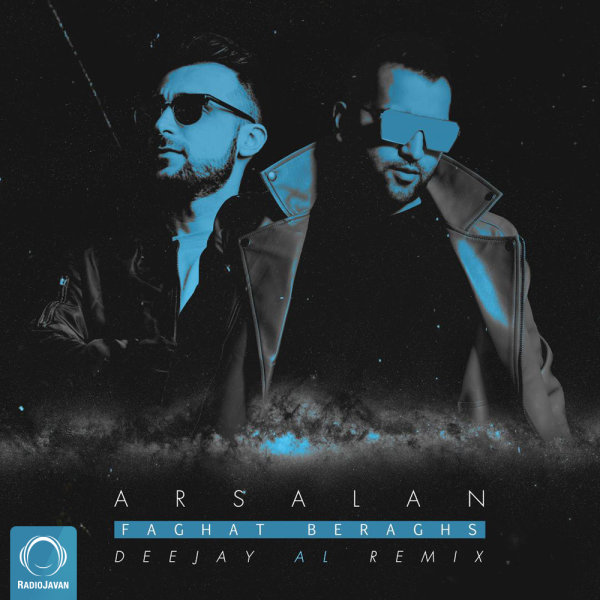 Deejay Al - 'Faghat Beraghs (Remix)'