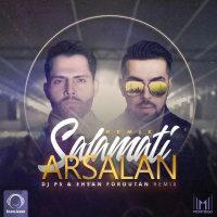 DJ PS & Ehsan Foroutan - 'Salamati (Remix)'