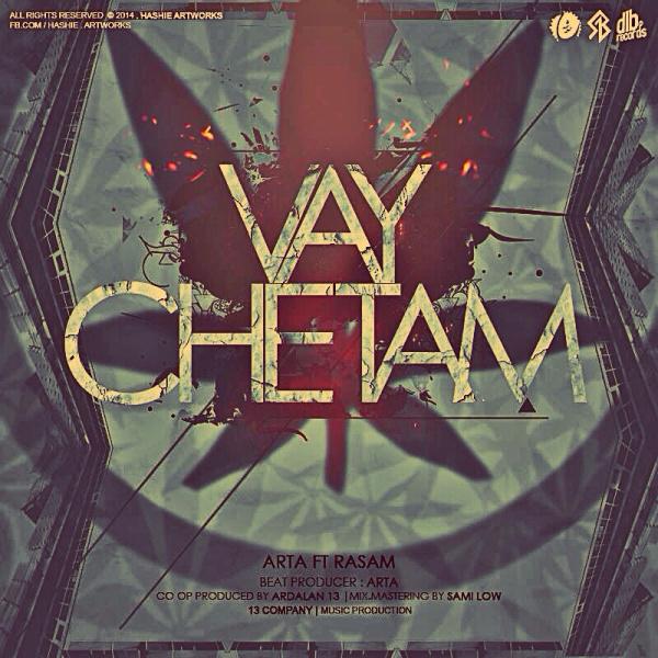Arta - 'Vay Chetam'