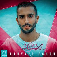 Aryan - 'Daryaye Eshgh'