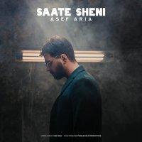 Asef Aria - 'Saate Sheni'