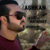 Ashkan MP - 'Atre Nafashat'