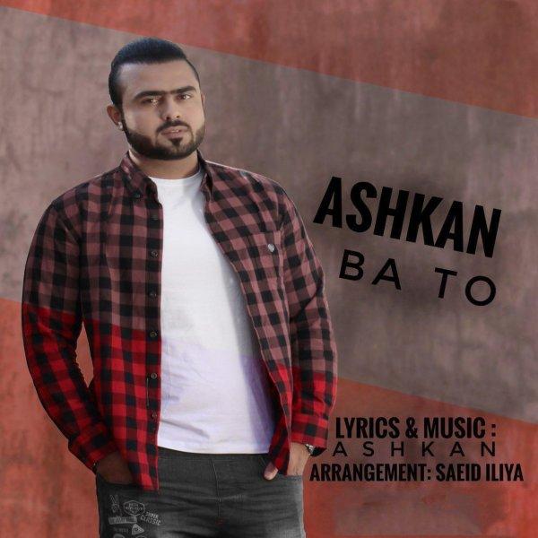 Ashkan MP - 'Ba To'