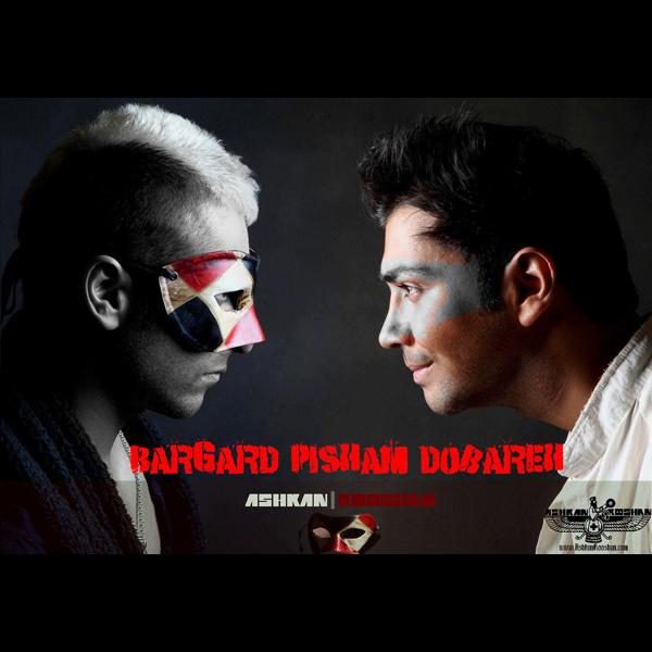 Ashkan & Kooshan - Bargard Pisham Dobareh