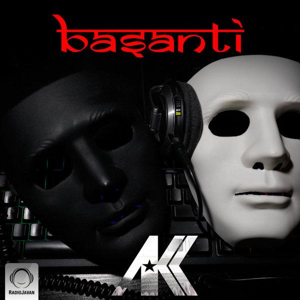 Ashkan & Kooshan - Basanti