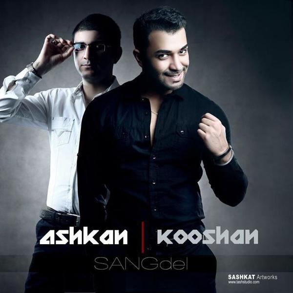 Ashkan & Kooshan - Sangdel