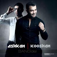 Ashkan & Kooshan - 'Sangdel'