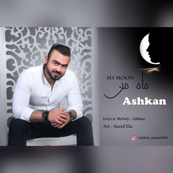 Ashkan MP - 'Mahe Man'
