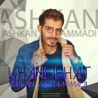 Ashkan Mohammadi - 'Khandehat'