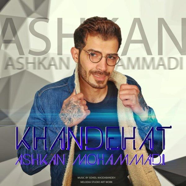 Ashkan Mohammadi - Khandehat