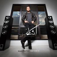 Ashkan - 'Heyfe Maa Bood'
