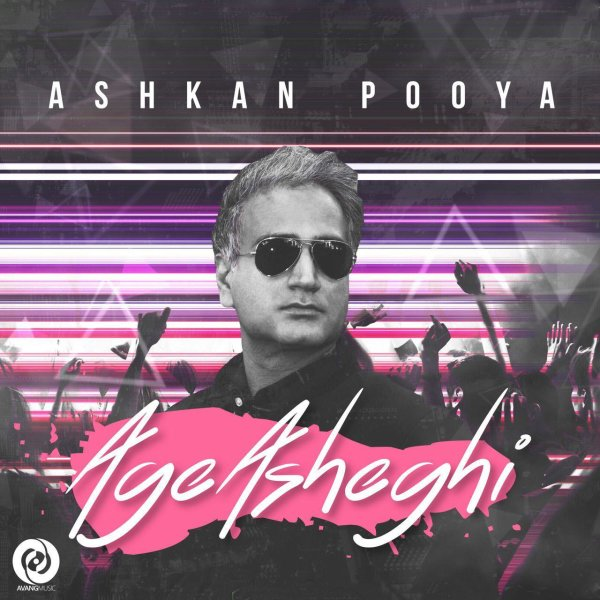 Ashkan Pooya - Age Asheghi
