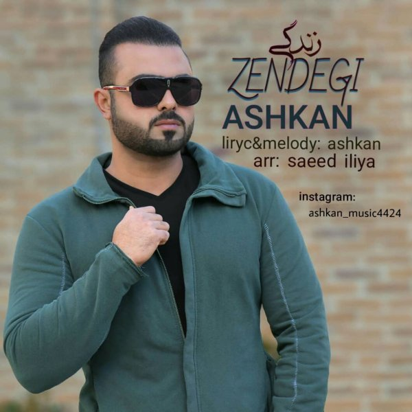 Ashkan MP - 'Zendegi'