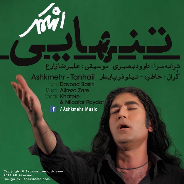 Ashkmehr - 'Tanhaee'