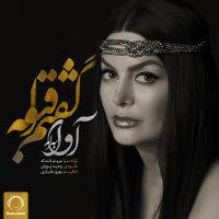 Ava Bahram - 'Goftam Ghaboole'