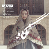 Avan Band - 'Negah'