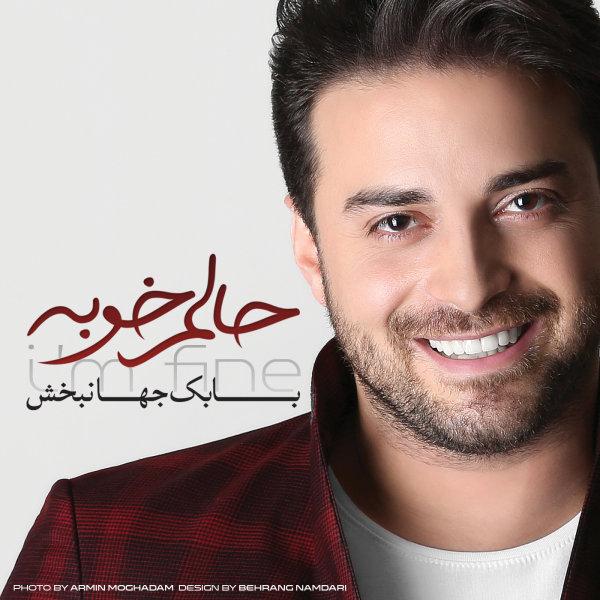 Babak Jahanbakhsh - Halam Khoobe