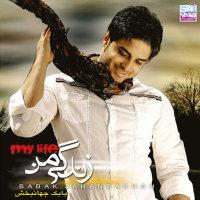 Babak Jahanbakhsh - 'Hazyoon'