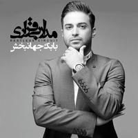 Babak Jahanbakhsh - 'Honarmand'