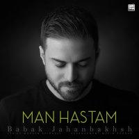 Babak Jahanbakhsh - 'Man Hastam'