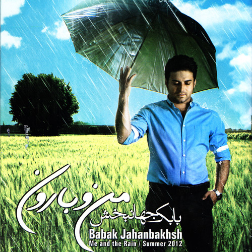 Babak Jahanbakhsh - Mano Baroon (Ft Reza Sadeghi)