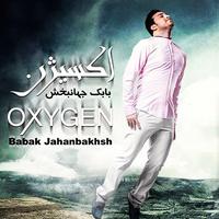 Babak Jahanbakhsh - 'Roozmaregi'