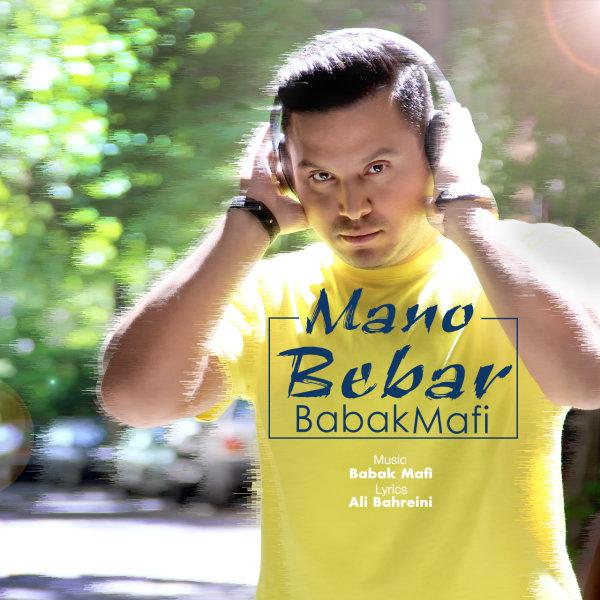 Babak Mafi - 'Mano Bebar'
