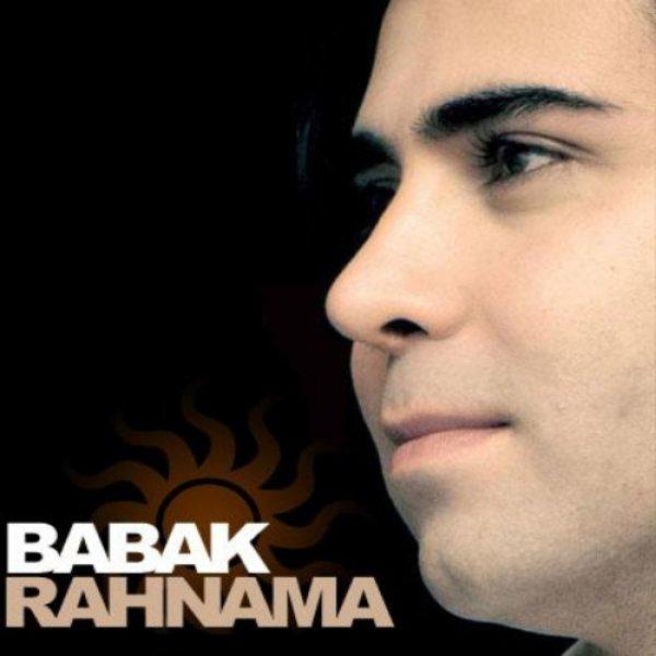 Babak Rahnama - 'Age Khoda Bekhad'